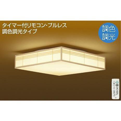 DAIKO大光電機LED和風シーリングライト〜10畳DCL-39124