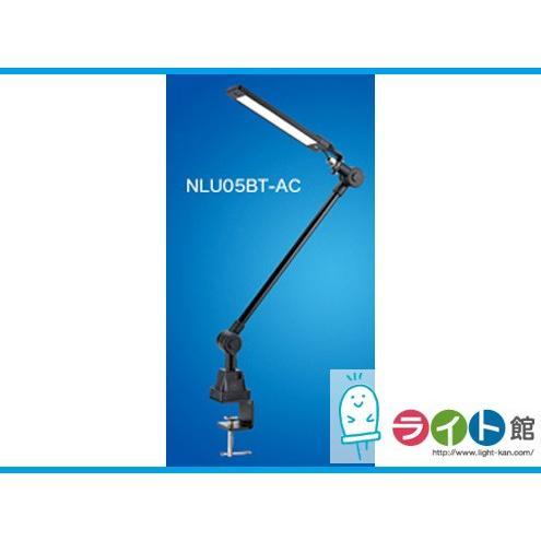 日機株式会社 作業用デスクライト 面発光型LEDライト NLU05BT-AC クランプ固定式