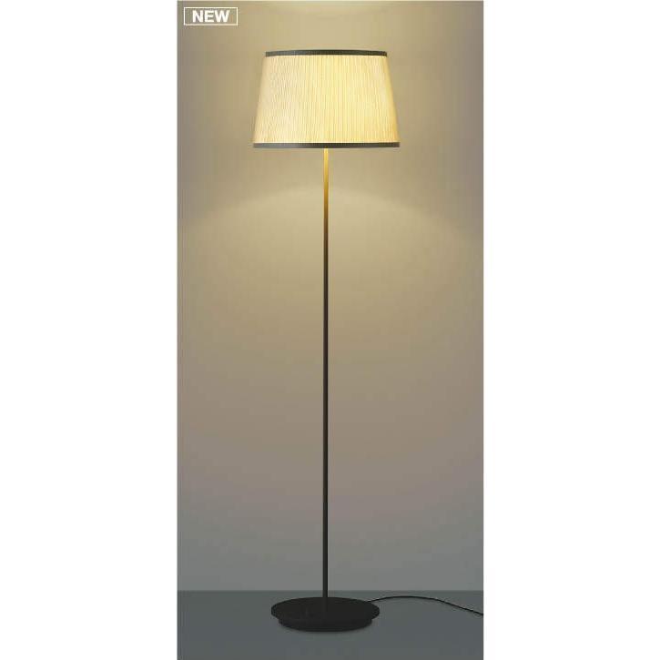 KOIZUMI コイズミ照明 コイズミ照明 LEDスタンド本体(セード別売) AT49310L
