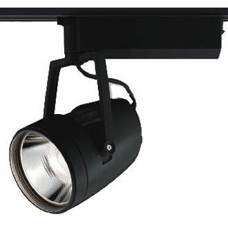KOIZUMIコイズミ照明LEDスポットライトXS45946L KOIZUMIコイズミ照明LEDスポットライトXS45946L KOIZUMIコイズミ照明LEDスポットライトXS45946L eb2