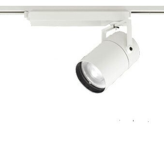 ODELIC オーデリック LEDスポットライト XS511137