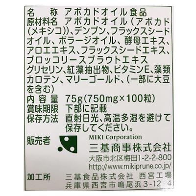 三基商事 ミキプルーン ミキエコー37 2個セット ※  lightheart 02