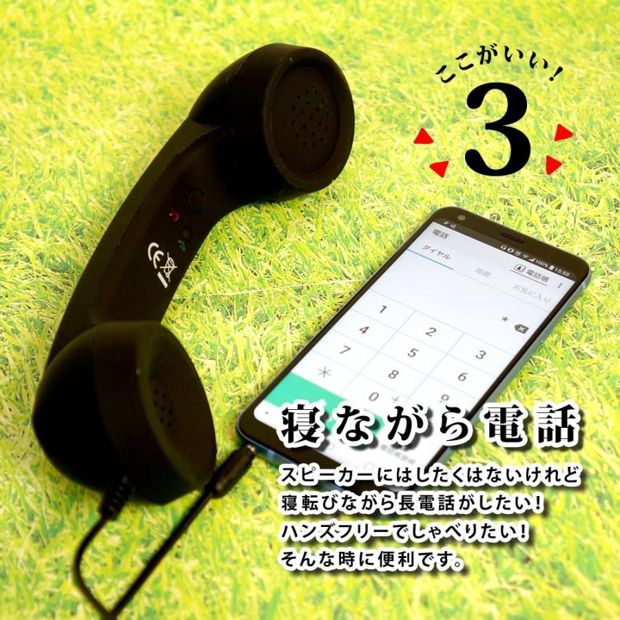 ハンドセット 携帯電話 受話器型 スマホ iPhone 固定電話型ヘッドセット 黒電話 受話器 かわいい おしゃれ 送料無 XCA249B|lightingworld|04