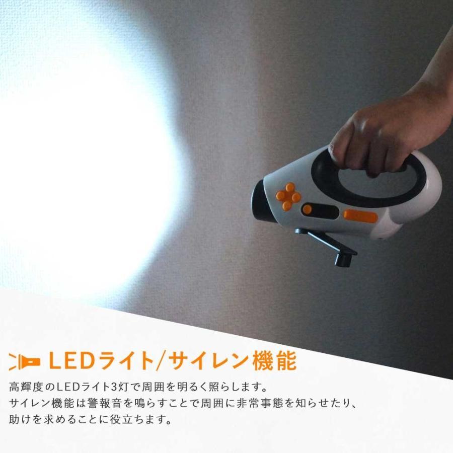 ソーラー手回しラジオ モバイルバッテリー リチウムポリマー電池 ソーラー充電 スマホ充電 発電機 充電器 LEDライト 送無 XG748 lightingworld 06
