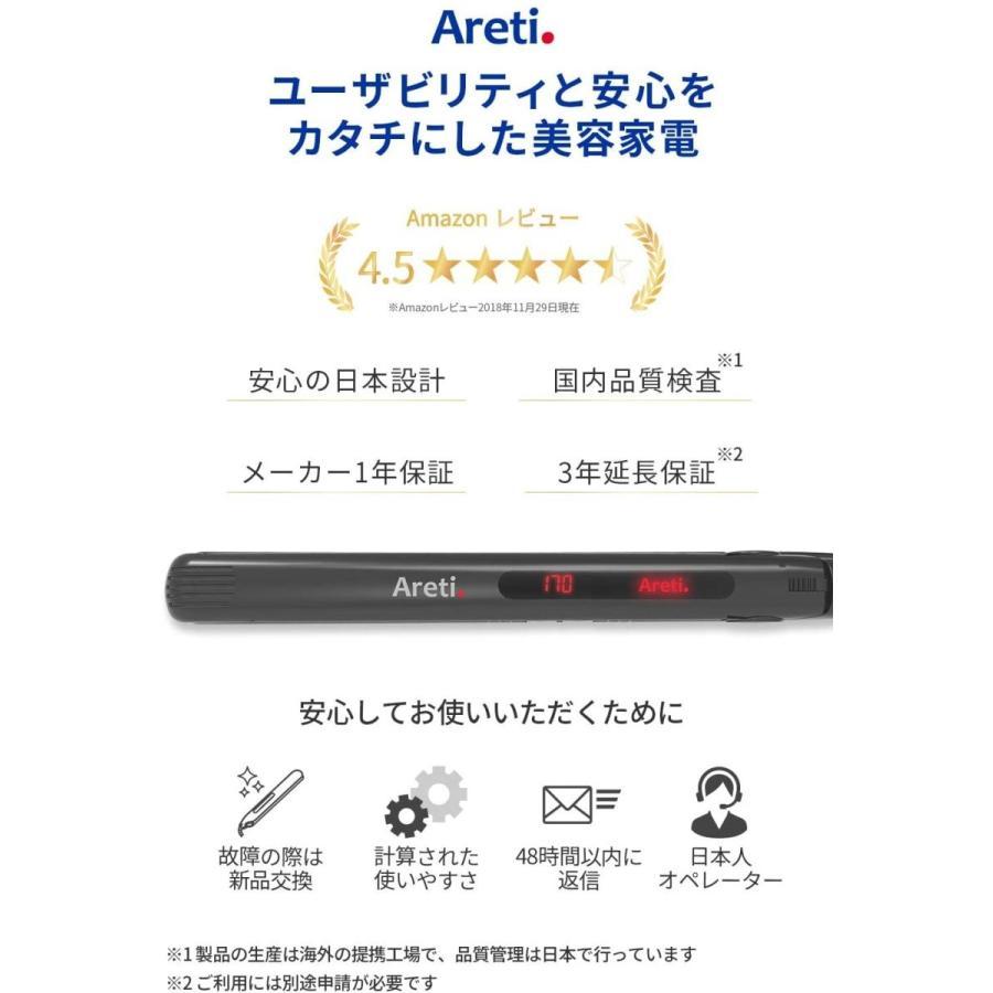 Areti(アレティ) 20mm ストレート カール ヘアアイロン ART.i679BK (ブラック)|lightlyrow|06