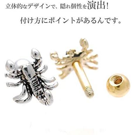 THREE NINE スリーナイン 14G さそり 爬虫類 ボディピアス 片耳ピアス 軟骨 TBP050 (BK)|lightlyrow|04