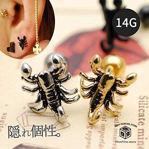 THREE NINE スリーナイン 14G さそり 爬虫類 ボディピアス 片耳ピアス 軟骨 TBP050 (BK)|lightlyrow|06