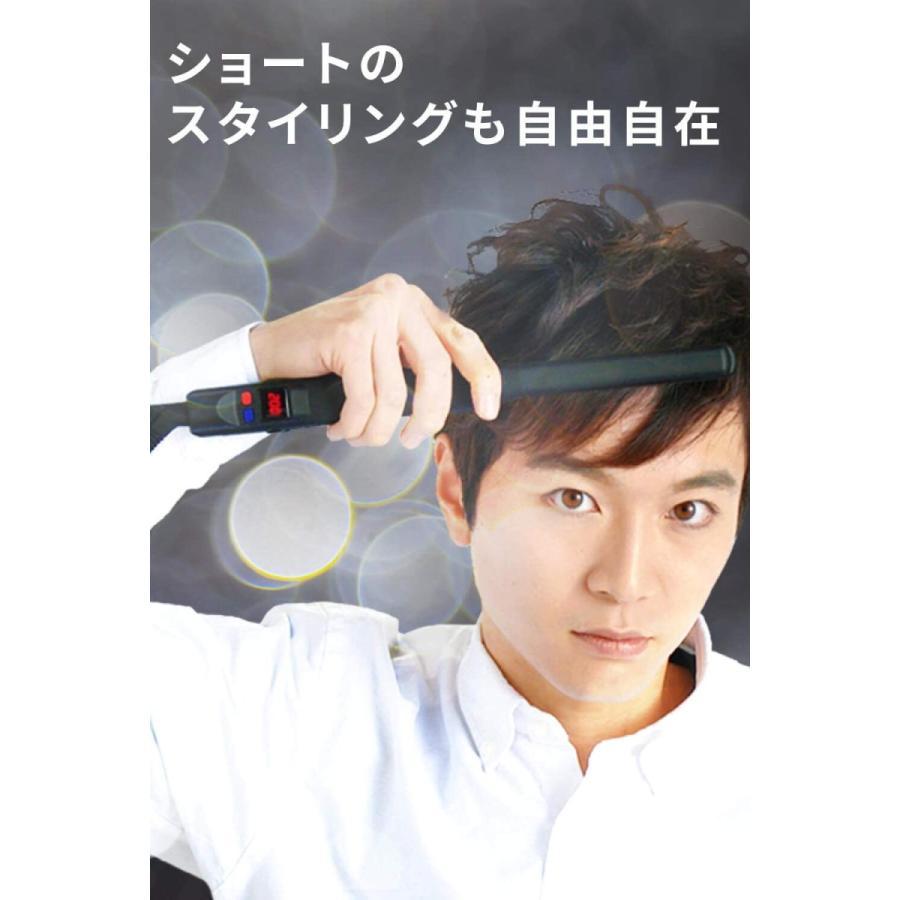 Areti(アレティ) ストレート カール ヘアアイロン i628BK (ブラック) lightlyrow 02