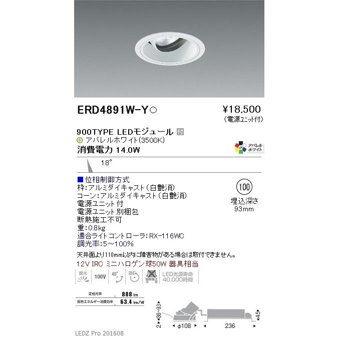 遠藤照明 LEDダウンライト ERD4891W-Y ERD4891W-Y ERD4891W-Y d76