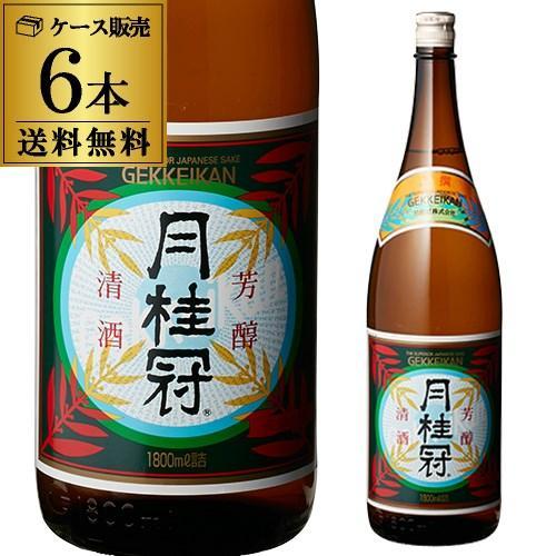 送料無料 1本あたり1,480円税別 日本酒 辛口 月桂冠 上撰 1.8L瓶 15度 ...