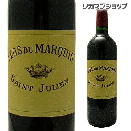 ワイン クロ デュ マルキ(2000) フランス ボルドー サンジュリアン ギフト おすすめ プレゼント 高級