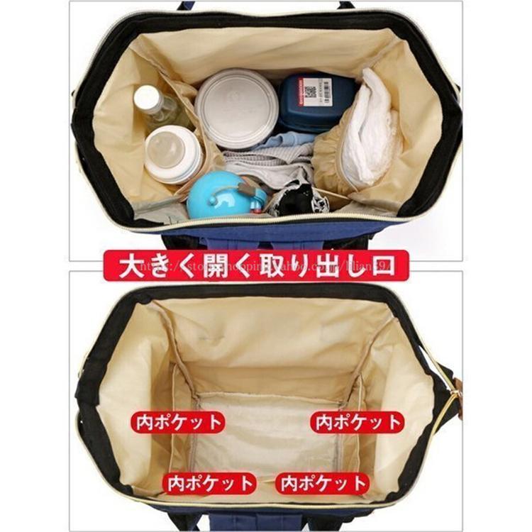 ママリュック マザーズリュック マザーズバッグ がま口 大容量 保温 保冷ポケット 出産祝い ママバッグ レディース リュック 大容量 軽量 出産|lilian39|08