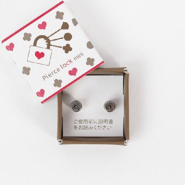 ピアス キャッチ 日本製 両耳用  ピアスロック クリスメラ キャッチ ピアスキャッチ lilimia 02