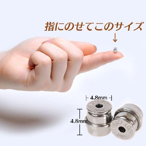 ピアス キャッチ 日本製 両耳用  ピアスロック クリスメラ キャッチ ピアスキャッチ lilimia 05