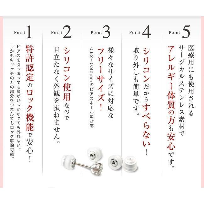 ピアスキャッチ 両耳用 シリコン オチナイくん2 キャッチャー おちないくん|lilimia|03