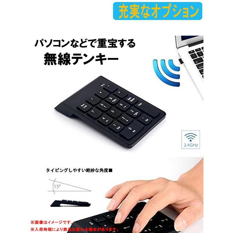 中古パソコン ノートパソコン 安い  福袋 windows 10 ssd Office2019 高速Corei5 新品SSD240GB 無線 DVDROM アウトレット|lillian|04