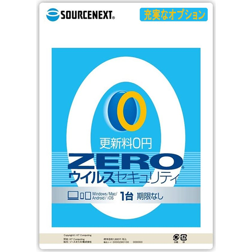 中古パソコン ノートパソコン 安い  福袋 windows 10 ssd Office2019 高速Corei5 新品SSD240GB 無線 DVDROM アウトレット|lillian|05