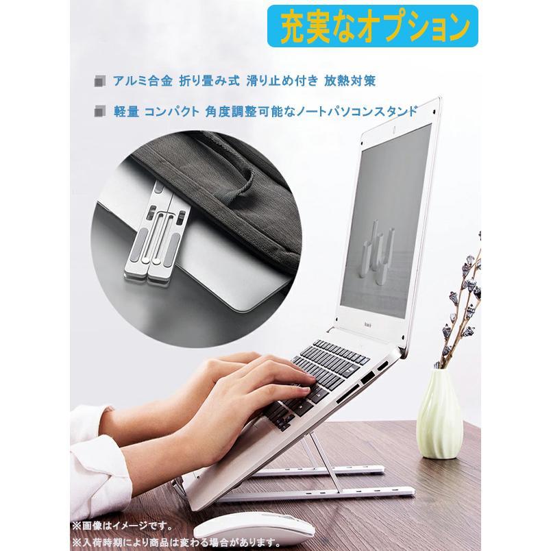 中古パソコン ノートパソコン 安い  福袋 windows 10 ssd Office2019 高速Corei5 新品SSD240GB 無線 DVDROM アウトレット|lillian|09