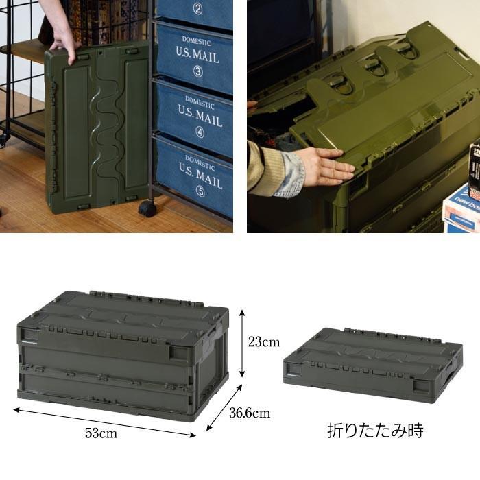 フォールディングコンテナー 30L 折りたたみコンテナ 収納ボックス フタ付き 宅配ボックス 収納ケース スタッキング ボックス BOX US 男前 CF-S31NR lily-birch 03