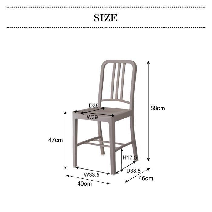 ポップカラー ダイニングチェア リビングチェア イス 椅子 チェアー 北欧 カフェ シンプル おしゃれ かわいい CL-797BR CL-797GY CL-797RD|lily-birch|03