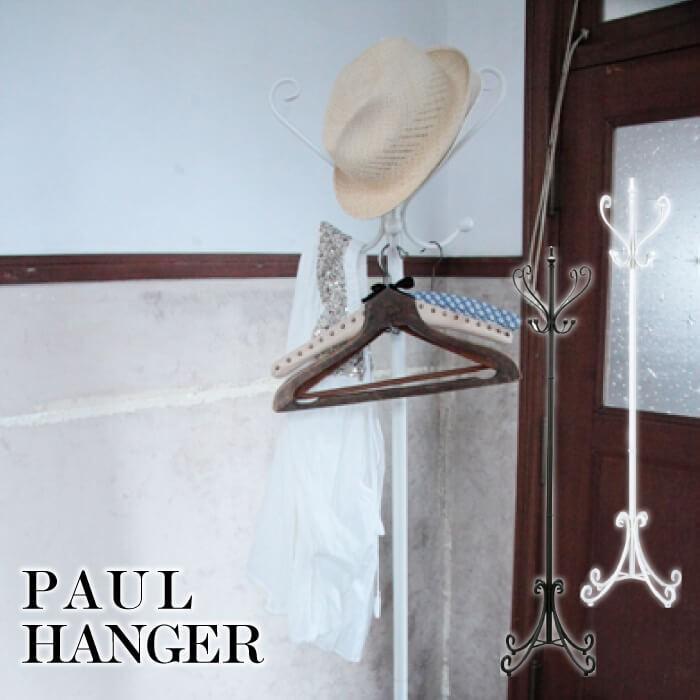 アイアン ポールハンガー ポールスタンド コートハンガー 北欧 おしゃれ アンティーク 高級感 レトロ かわいい インダストリアル COD-269BK COD-269WH|lily-birch