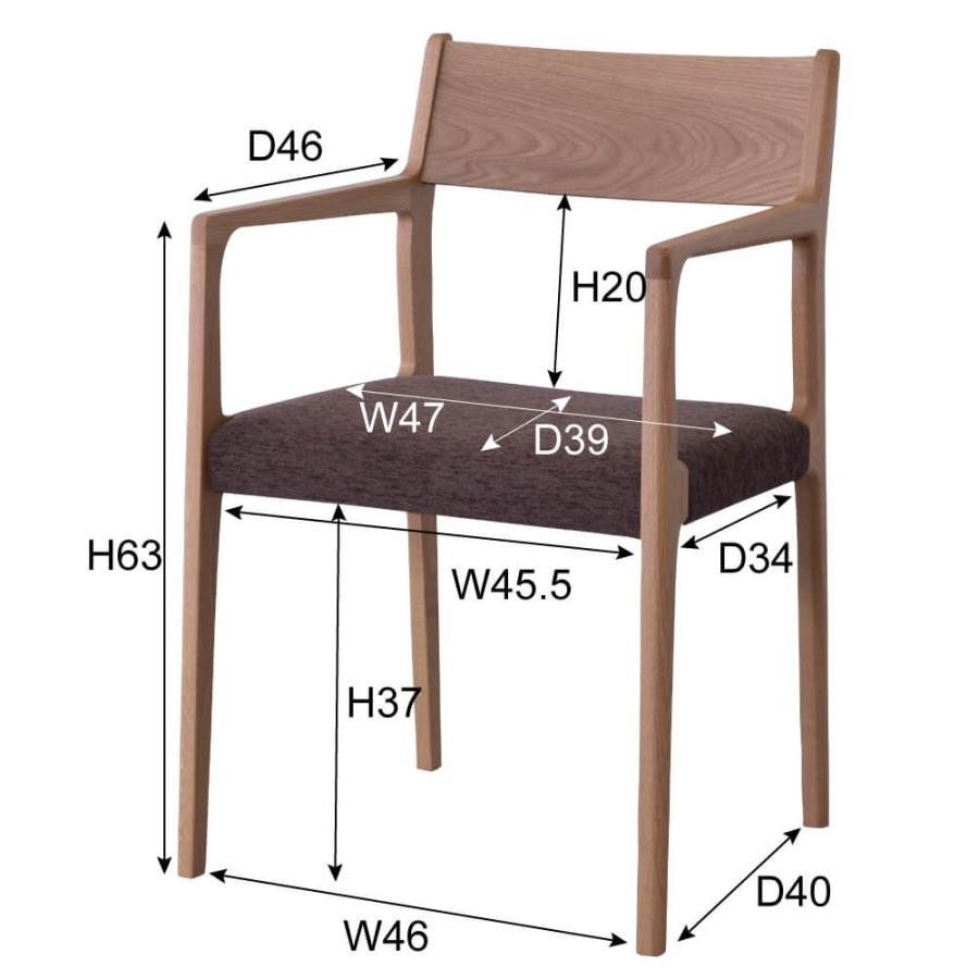 インダストリアル アームチェア リビングチェア イス 椅子 チェアー 天然木 ウォルナット チェア 天然木 日本国産 北欧 カフェ 肘付き JPC-122WAL lily-birch 06