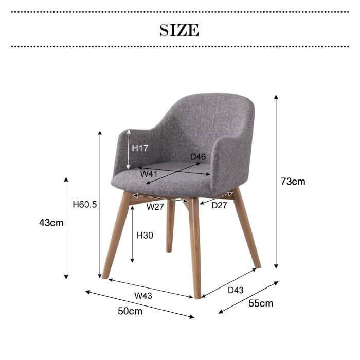 Karamei カラメリ ファブリックチェア リビングチェア イス 椅子 チェアー 北欧 ダイニング カジュアル おしゃれ かわいい カフェ 店舗 応接室 KRM-010|lily-birch|07