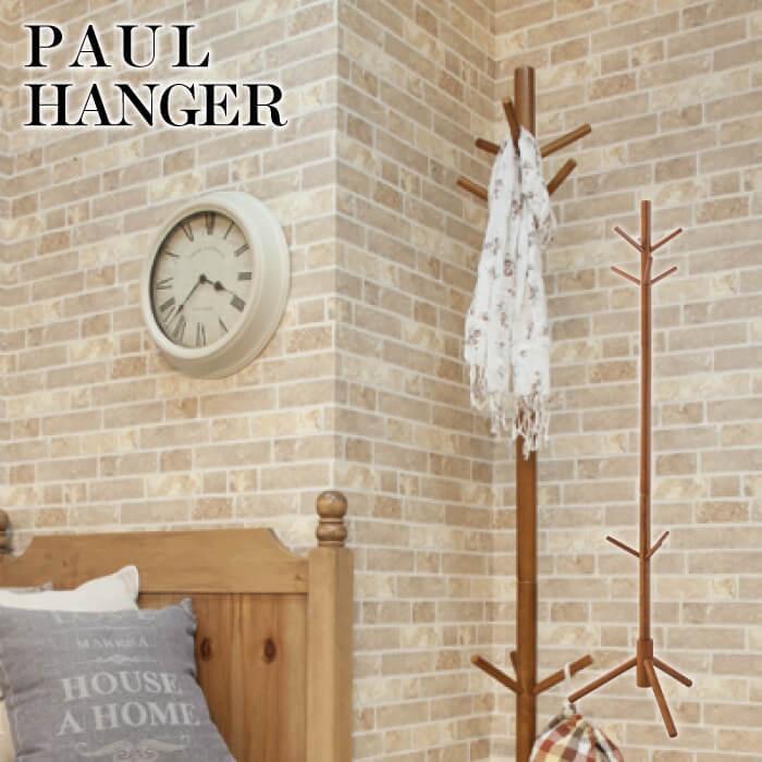 ポールハンガー コートハンガー 高さ174cm ハンガー 北欧 おしゃれ アンティーク ナチュラル レトロ LFS-009BR lily-birch