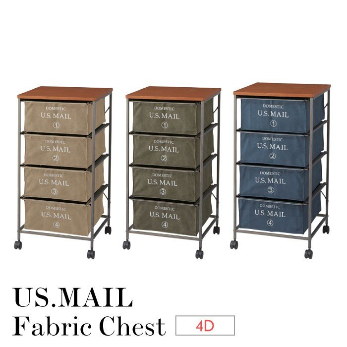 US MAIL ファブリックチェスト 4D チェスト キャスター付き 衣類収納 ランドリー おしゃれ 収納 収納ボックス アメリカン MIP-374BE MIP-374GR MIP-374NV|lily-birch