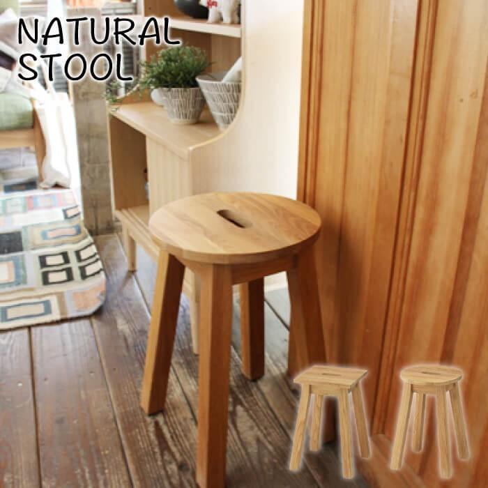 ナチュラル スツール 角型 丸型 おしゃれ シンプル 北欧 天然木 カフェ テラス MTK-521NA MTK-522NA|lily-birch
