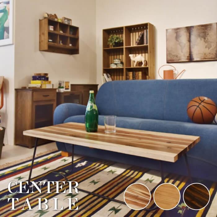 北欧 モダン コーヒーテーブル テーブル 幅100cm アンティーク  ナチュラル 北欧 モダン 西海岸 ナチュラルテイスト NW-111NA NW-111MBR NW-111DBR lily-birch