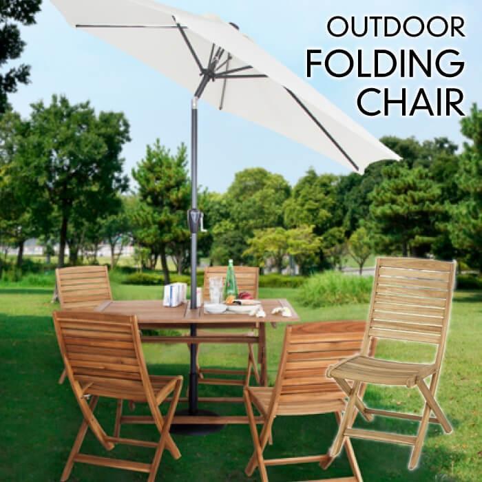 Nino ニノ 木製 折りたたみチェア 天然木 カフェ リビングチェア イス 椅子 チェアー ダイニング テラス アウトドア レジャー BBQ テラス 屋外 シンプル NX-801 lily-birch