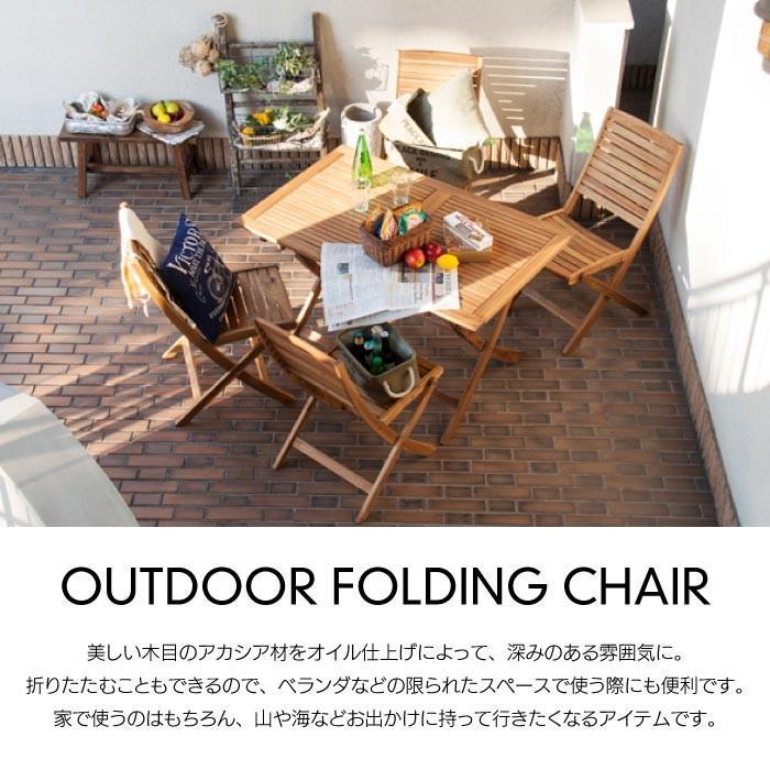 Nino ニノ 木製 折りたたみチェア 天然木 カフェ リビングチェア イス 椅子 チェアー ダイニング テラス アウトドア レジャー BBQ テラス 屋外 シンプル NX-801 lily-birch 02
