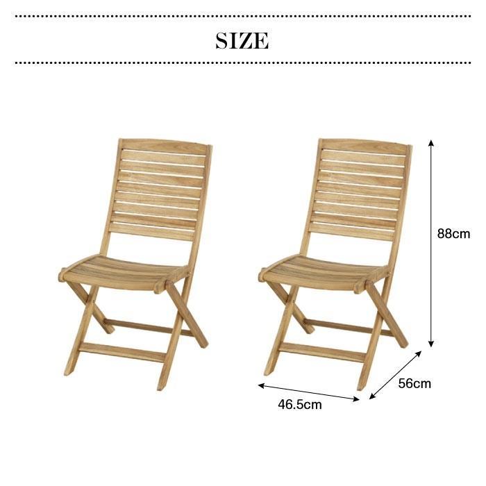 Nino ニノ 木製 折りたたみチェア 天然木 カフェ リビングチェア イス 椅子 チェアー ダイニング テラス アウトドア レジャー BBQ テラス 屋外 シンプル NX-801 lily-birch 03