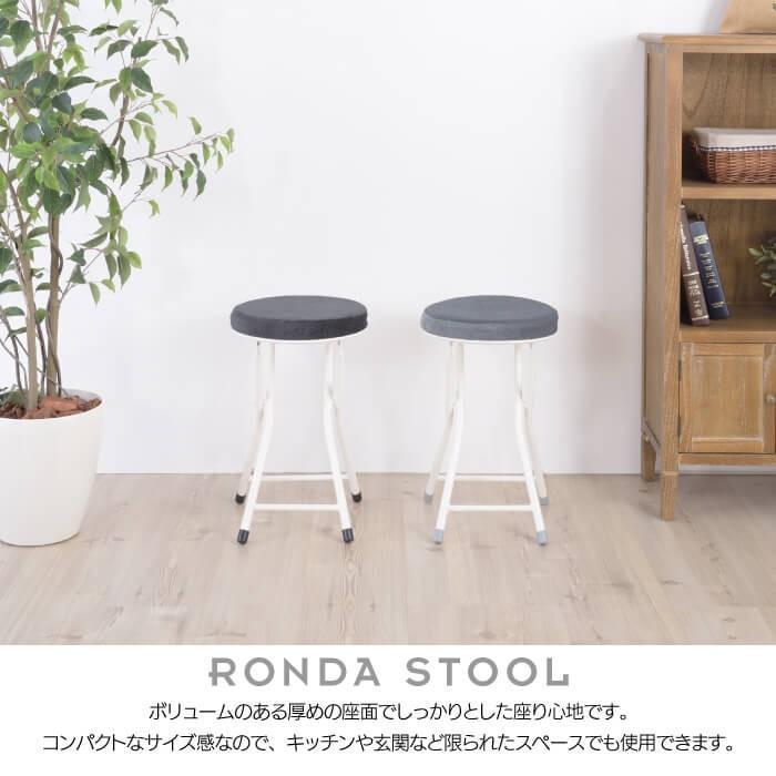 RNDA ロンダ 折りたたみ スツール 折畳みスツール 腰掛椅子 折りたたみスツール 折畳みスツール フォールディングスツール いす チェア チェアー 収納 PC-31|lily-birch|02