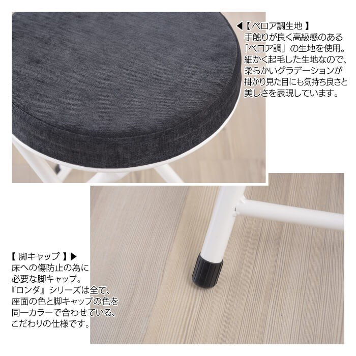 RNDA ロンダ 折りたたみ スツール 折畳みスツール 腰掛椅子 折りたたみスツール 折畳みスツール フォールディングスツール いす チェア チェアー 収納 PC-31|lily-birch|05