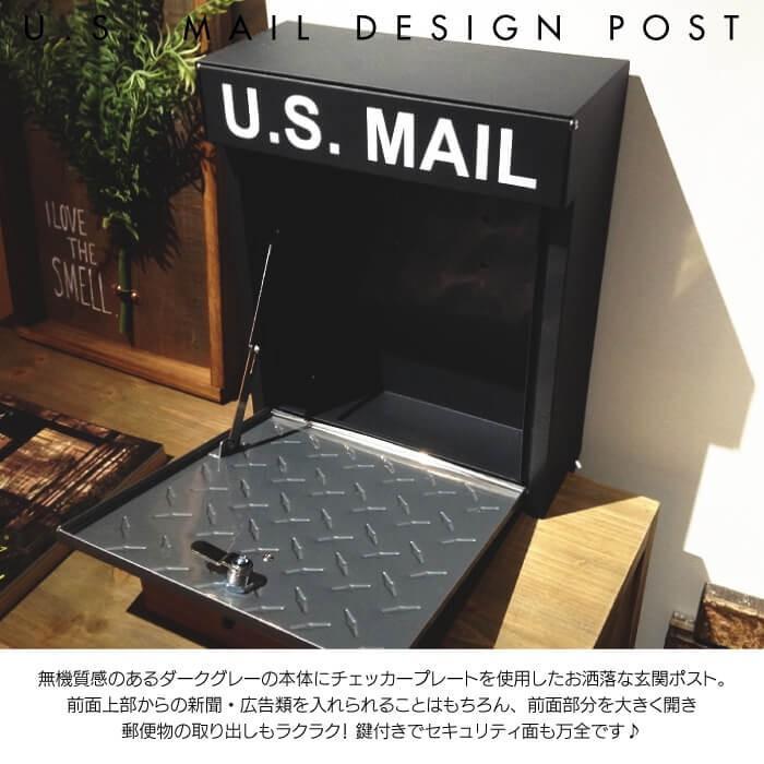 U.S.MAIL デザイン ポスト Bタイプ メールボックス 郵便ポスト 壁掛けポスト 玄関ポスト 鍵付き おしゃれ 男前 アメリカン インダストリアル PST-215B|lily-birch|02