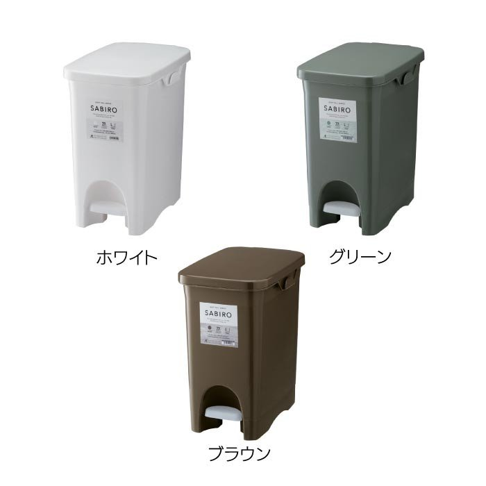 ペダル式 ペール 22L ダストボックス おしゃれ スリム ゴミ箱 ごみ コンパクト 隙間 ペダル式 シンプル 新生活 一人暮らし RSD-180|lily-birch|02