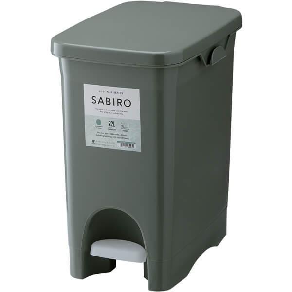 ペダル式 ペール 22L ダストボックス おしゃれ スリム ゴミ箱 ごみ コンパクト 隙間 ペダル式 シンプル 新生活 一人暮らし RSD-180|lily-birch|05