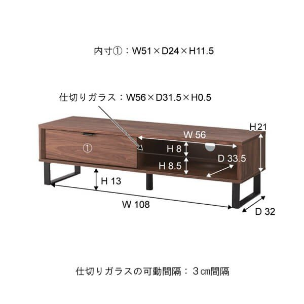 木目調 スチールフレーム ローボード 37型〜52型対応 リビング ローボード 天然木 アンティーク おしゃれ 一人暮らし SO-852NA SO-852WAL|lily-birch|06