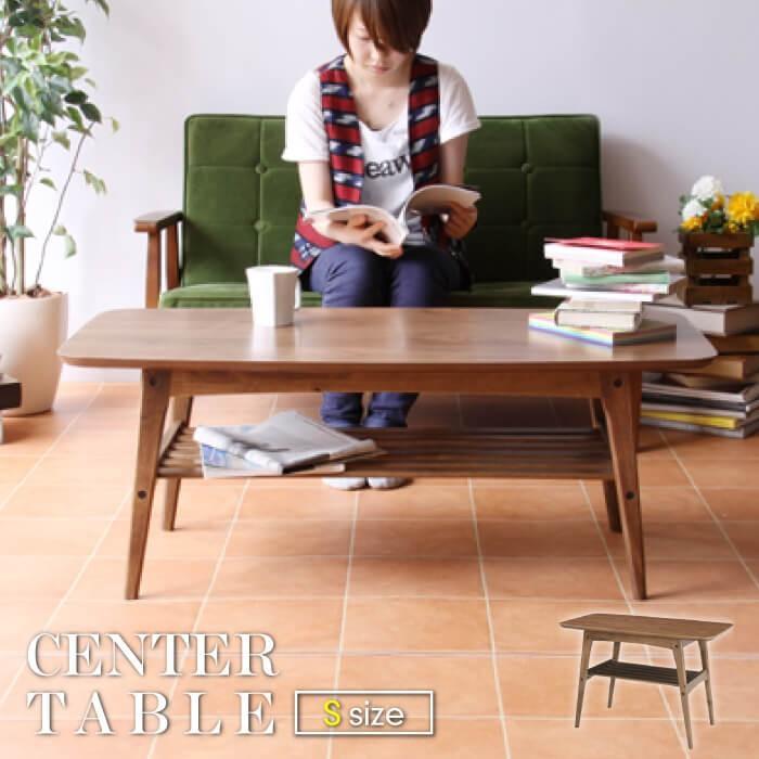 コーヒーテーブル Sサイズ 天然木 センターテーブル リビングテーブル コーヒーテーブル シンプル カフェ モダン ローテーブル TAC-227WAL lily-birch