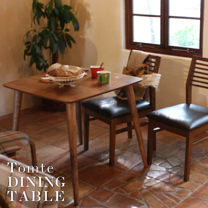 Tomte トムテ ダイニングテーブル ウォールナット 2人掛け 正方形 テーブル ウッドテーブ センターテーブル ダイニングセット おしゃれ 一人暮らし TAC-241WAL|lily-birch