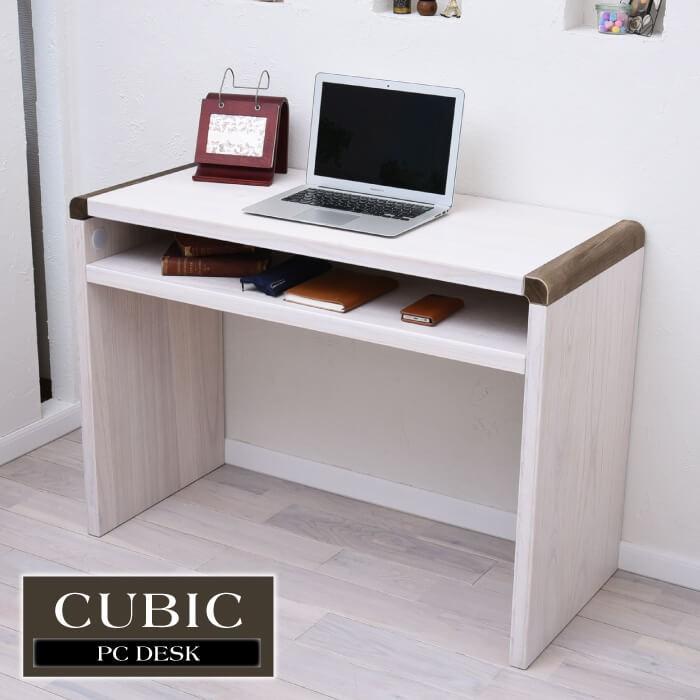 キュービック センターテーブル 天然木 ローテーブル シンプル デザイン テーブル リビング 北欧 ナチュラル ホワイト 新生活  CUBICシリーズ CBCT-90 lily-birch
