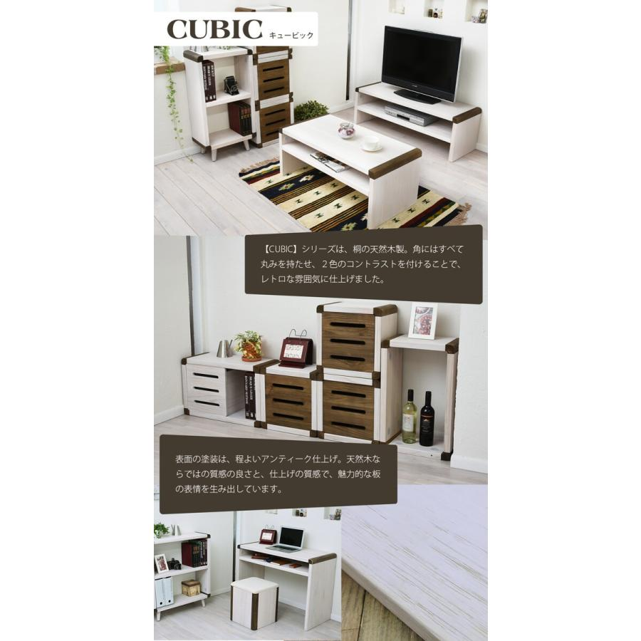 キュービック センターテーブル 天然木 ローテーブル シンプル デザイン テーブル リビング 北欧 ナチュラル ホワイト 新生活  CUBICシリーズ CBCT-90 lily-birch 02