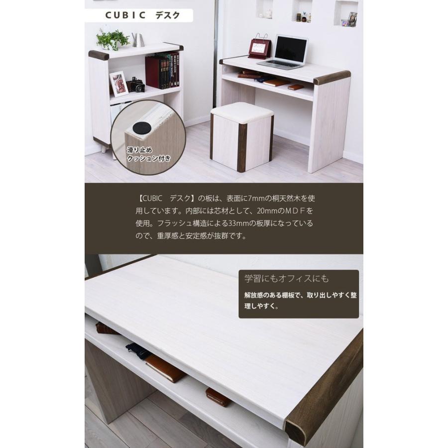 キュービック センターテーブル 天然木 ローテーブル シンプル デザイン テーブル リビング 北欧 ナチュラル ホワイト 新生活  CUBICシリーズ CBCT-90 lily-birch 03
