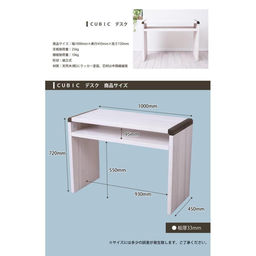 キュービック センターテーブル 天然木 ローテーブル シンプル デザイン テーブル リビング 北欧 ナチュラル ホワイト 新生活  CUBICシリーズ CBCT-90 lily-birch 04