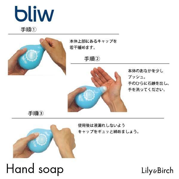 bliw ブリュー ハンドソープ バブルタイプ スミレ(パープル・ブルー) リキッド 北欧 持ち歩き 携帯用 可愛いドロップ型 リキッドソープ lily-birch 04