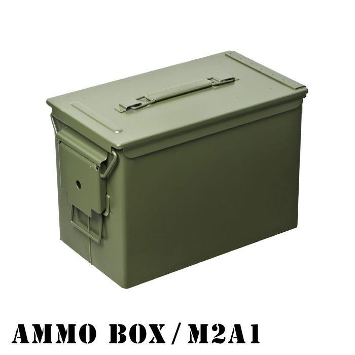 AMMO BOX アンモボックス M2A1タイプ Fat .50タイプ SAW ミリタリー メタルストレージボックス カー用品 ツールボックス 工具箱 小物 US 米軍 HERITAGE|lily-birch