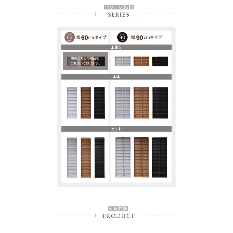1cmピッチ 薄型 大容量 文庫本ラック 上置き 幅60 本棚 壁面収納 突っ張り 木製 コミックラック 本収納 ぶんこ本 マンガ CD ブルーレイ|lily-birch|12