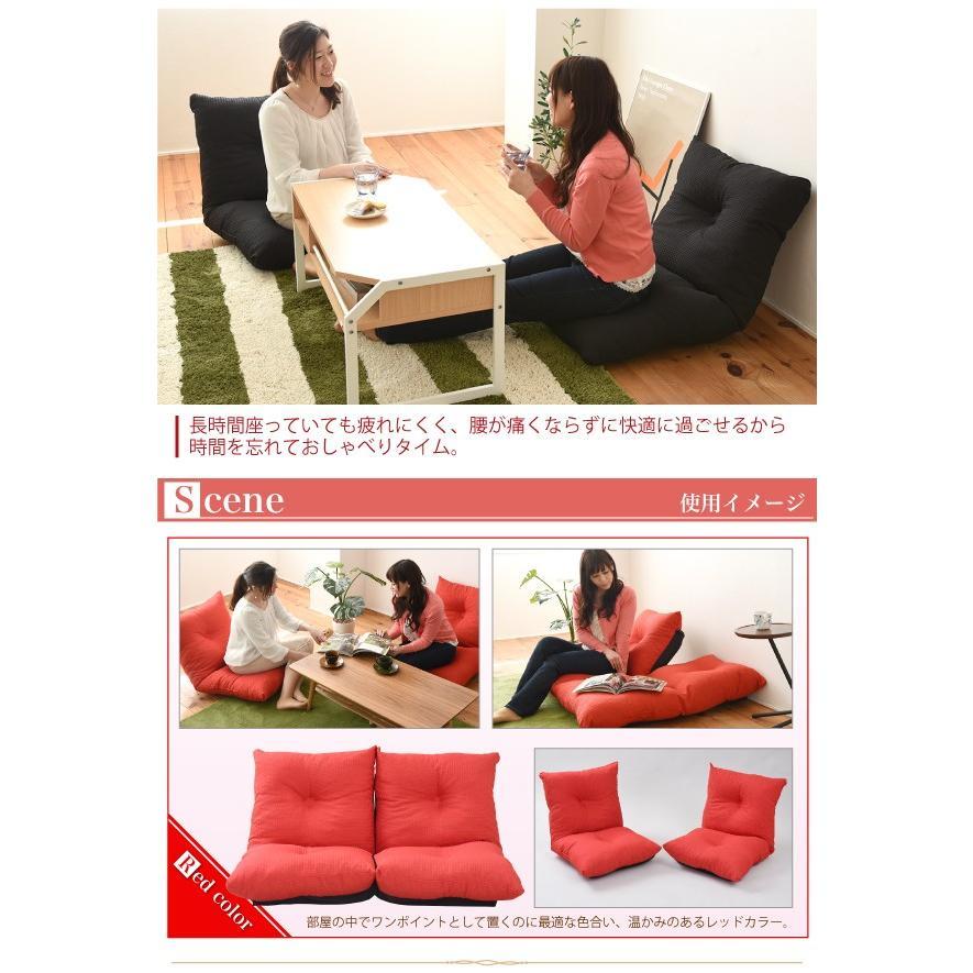 ラブソファ 2分割タイプ フロアソファ リクライニング 座椅子 2人掛け ロータイプ 国産 日本製|lily-birch|02